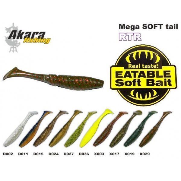 AKARA Mega SOFTTAIL Eatable «RTR» (75 mm, colour D027, pack. 15 item)