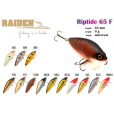 RAIDEN «Riptide A» 65 F (9 g, 65 mm, colour B114 )