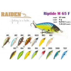 RAIDEN Riptide M 65 F  (9 g, 65 mm, colour AB5)