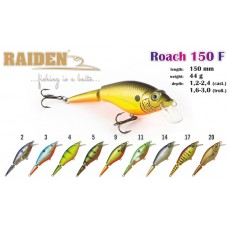 RAIDEN «Roach» 150 F (44 g, 150 mm, colour 11)